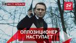 Вести Кремля. Сливки. Отбивная из Навального. Угощения от Путина
