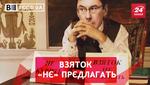 """Вести.UA. Луценко """"работает"""". Как полицейский против системы пошел"""