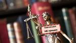 Люстрация в судах: почему не работает и как разорвать порочный круг