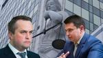 У чому суть нового скандалу між НАБУ і САП: хронологія останніх подій