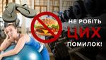Топ-5 популярных мифов о тренажерном зале, которые могут убить ваше здоровье
