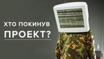 Топ-модель по-украински 2 сезон 4 выпуск: шоу покинул Иван