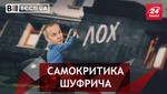 Вести.UA. Жир. Оппозиционное трио против Порошенко. Угрозы от Ляшко