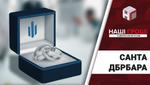 Конкурс в ДБР: Бернацька голосувала за кандидата, якого підозрюють у виведенні коштів в Росію