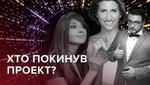 """""""Танці з зірками 2018"""" 6 випуск: яка пара покинула шоу"""