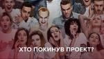 Топ-модель по-українськи 2 сезон 5 випуск: шоу покинула Аліса