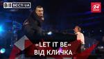 Вести.UA. Кличко – человек искусства. Многословие Ляшко