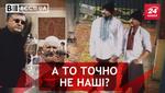 Вести.UA. Жир. Петренко и Бошинкевич. Рука Ляшко на Бессарабке