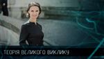 Каждая минута должна быть посвящена саморазвитию, – Оксана Линей