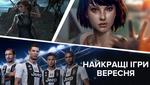 ТОП-3 игры сентября 2018: обзор FIFA 2019, Life is Strange 2 и Shadow of the Tomb Rider