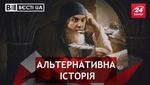 Вєсті.UA. Нестор Шуфрич Літописець. Капуста Азірова