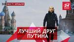 """Вести Кремля. Сливки.  """"Шпили-вили"""" от Слепакова. Путин полюбил санкции"""