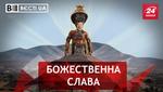 Вєсті.UA. Ляшко заряджає радикалізмом. Медведчук (не) любить Україну