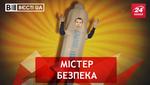 Вести.UA. Резиновый Гончаренко. Картофельная встреча Ющенко