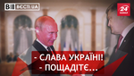Вєсті.UA. Пастка для Путіна. Фейки Пашинського