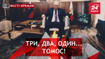 Вести Кремля. Путин в п(р)олете. Мамаево Кокорище