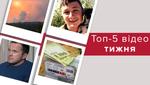 Страшные взрывы в Ичне и смерть 24-летнего воина на Донбассе – топ-5 видео недели
