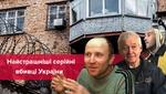 Самые страшные серийные убийцы Украины: кто они и почему начали убивать
