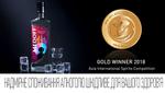 Нова горілка з лінійки MEDOFF Cities Edition отримала відзнаку на азіатському конкурсі