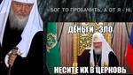 Как шутки о Кирилле и РПЦ привели россиянку в изгнание в Украину