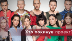 Топ-модель по-українськи 2 сезон 8 випуск: шоу покинула Софі