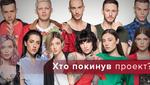 Топ-модель по-украински 2 сезон 8 выпуск: шоу покинула Софи