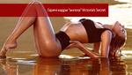 """Найвідвертіші фото іменинниці Кендіс Сванепул – """"ангела"""" Victoria's Secret"""