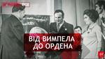 Випуск новин за 10:00: Загибель акторки Марини Поплавської. Тарифи на газ