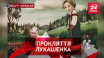 """Вєсті Кремля. Слівкі. Спочатку копійочку, а потім """"хай вони здохнуть"""". Рай для всіх росіян"""
