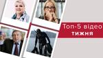 """Щемящие воспоминания о Поплавской и  побег """"неверной"""" россиянки в Украину– топ-5 видео недели"""