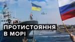 В умовах війни Україна не має домовлятися з РФ: експерт розповів, що робити з Азовським морем