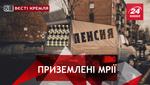 """Вєсті Кремля. """"Покращення"""" у РФ. Наркотичний університет"""