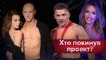 """Танці з зірками 2018"" 10 випуск: яка пара покинула паркет"