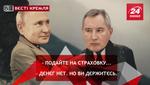 """Вєсті Кремля. """"Союз"""" Рогозіна і Трампа. Без Безрукова як без рук"""