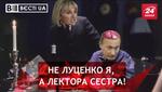 Вести.UA. Вкус Путина. Шуфрич не тонет