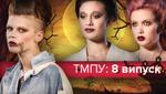 Топ-модель по-українськи 2 сезон 9 випуск: за свої гріхи учасники буквально горіли на подіумі