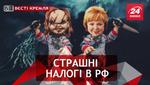 """Вести Кремля. Путину надо больше золота. """"Строительное чудо"""" Крымский мост"""
