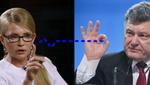 Послушный и патриотический дерибан, – Гнап о добыче газа, офисе в сауне и доверчивой Тимошенко