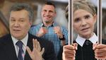 Політична реклама в Україні: парламентські вибори-2012 – сповзання до диктатури та опір опозиції