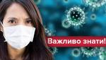 Сроки инфекционных болезней: сколько времени больной может заразить других – инфографика
