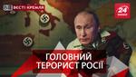 Вєсті Кремля. Путінський бункер для терористів. В РФ заборонили реп-батли