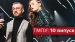 Топ-модель по-українськи 2 сезон 10 випуск: найдраматичніший випуск сезону