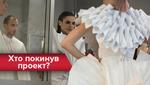 Топ-модель по-українськи 2 сезон 10 випуск: шоу покинув Дмитро Сукач
