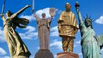 В Индии – самая большая, в Украине – неоднозначная: что вы знаете о статуях-символах в мире