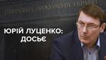 """Луценко йде у відставку: топ-факти про генерального """"шоумена"""" країни"""