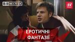 Вєсті.UA. 50 відтінків депутатів. Чарівний ліфт Медведчука
