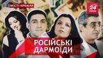 Вєсті Кремля. Новий провал Кримського мосту. Рогозін на Луні