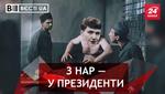 Вєсті.UA. Еволюція Савченко. Лист Путіну