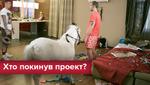 Топ-модель по-українськи 2 сезон 11 випуск: на шоу повернули одразу двох учасників