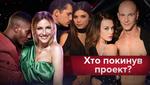 """""""Танці з зірками 2018"""" 12 випуск: яка пара покинула проект"""